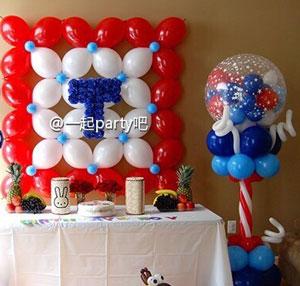 完美的派对背景墙
